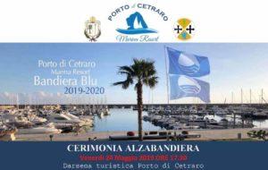 Porto di Cetraro, Bandiera Blu 2019: cerimonia alzabandiera
