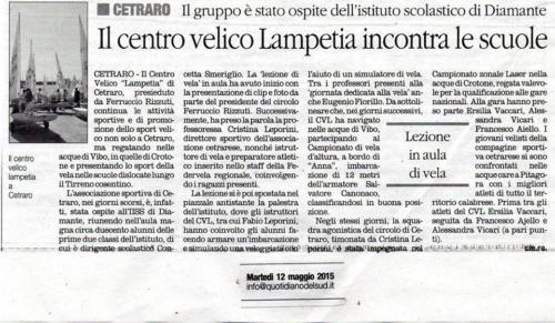 Il Centro Celico Lampetia incontra le scuole